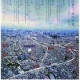 101001shinagawanakanobu